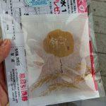 緊急情報 JR西宮の駅前で もち吉さんがおまつり餅を配ってる