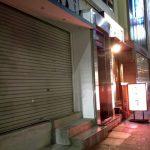 西宮 情報 人気カレー店「ラーマ」の跡地に「てっぺん」が!