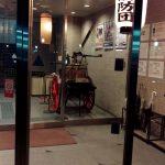 西宮 情報 西宮市消防団の…不思議なアレが展示してある!?