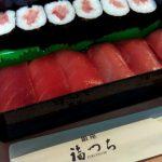 阪急百貨店 西宮 東京味めぐり 福つちのまぐろ寿司がトロけるうまさ