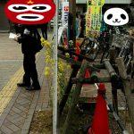 西宮情報 超緊急!JR西宮駅前で おはぎとこんぶ 配ってる!!
