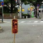 西宮 情報 JR西宮駅北側駐車場前に格安切符自販機!