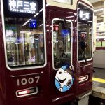 阪急 スヌーピー コラボ ラッピングトレイン走ってます!!