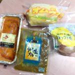阪急百貨店 西宮  北海道うまいもの大会 アクティブフーズ 絶品のクレームカタラーナ!